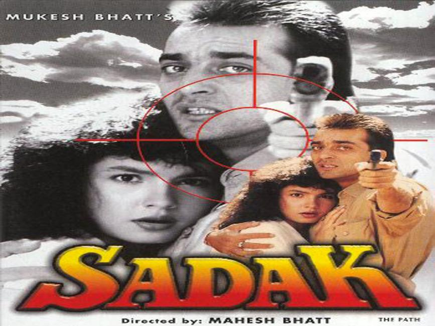 bhatt is in plans to remake sadak films news 53465132416513240.
