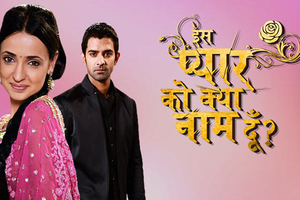 Third season of  Iss Pyar Ko Kya Naam Doon will start soon