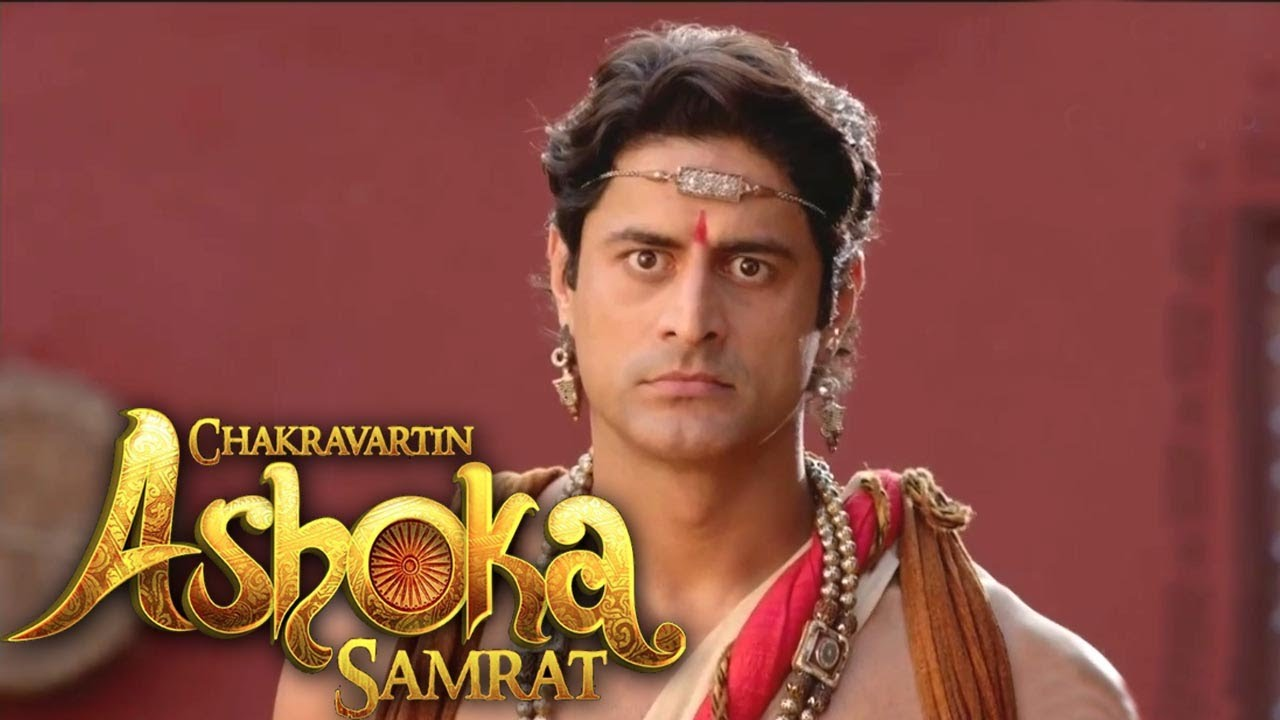 Chakravartin Ashoka Samrat will go off air?
