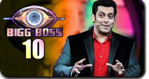 Why salman Khan has cancelled big boss 10 press conference ?