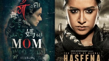 Film Haseena and Mom will clash at the Box office on 14th July