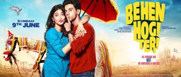 Now Film Behen Hogi Teri to release on 9th June 2017