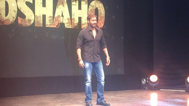 We have not made porn film says Ajay Devgn