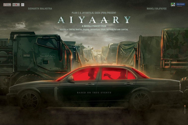 Release date of film Aiyaary has been postponed