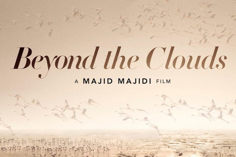 Beyond the Clouds to open the international film festival of India 2017