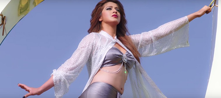 Confirmed Film Julie 2 to release on 24th November 2017