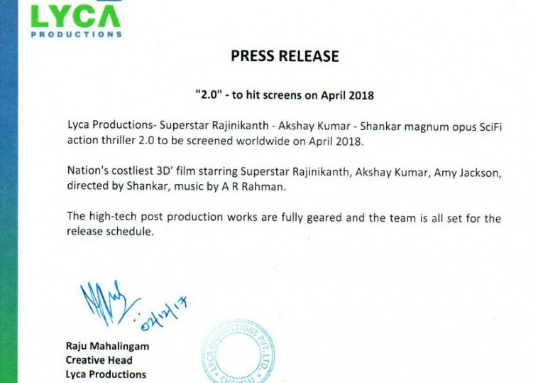 Film 2.0 to release on 27th April 2018