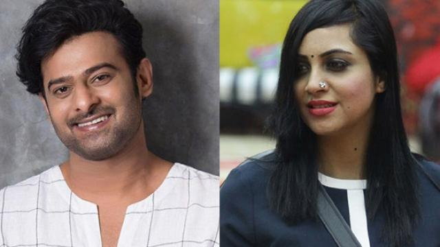 What said Arshi Khan about doing film opposite Prabhas ?