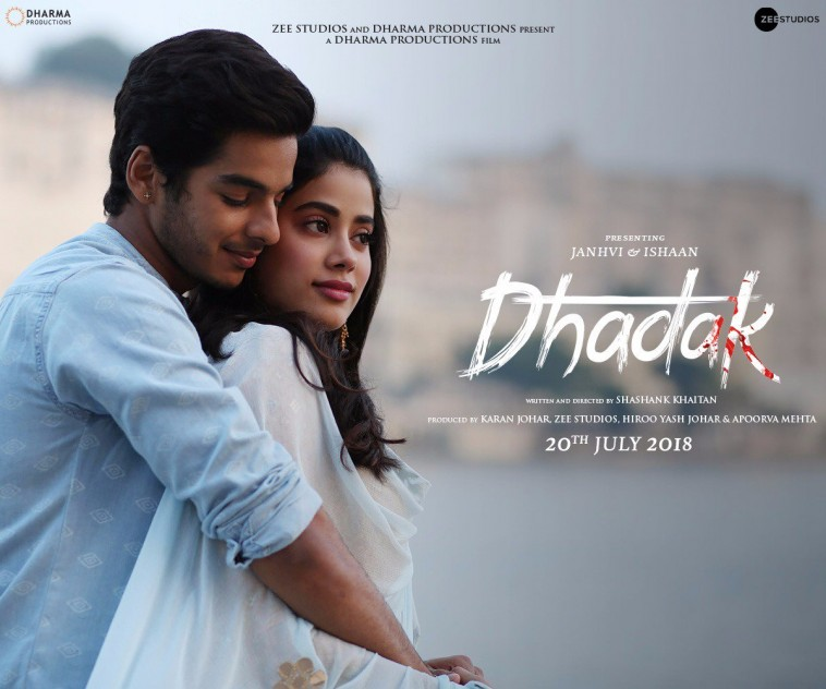 Karan Johar revealed the new release date of Film Dhadak