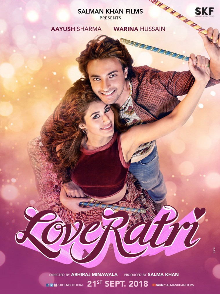 Film Loveratri to release on 21st September 2018