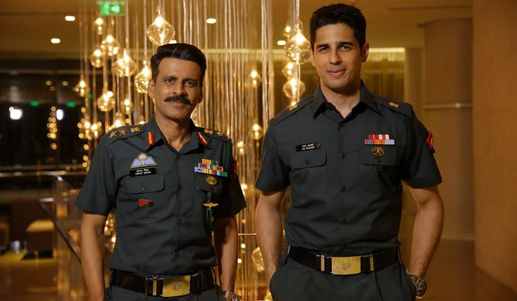 Review of Aiyaary