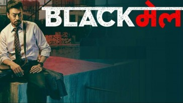 Film Blackmail has collected 2.81 crore on day one
