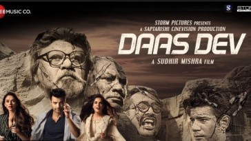 Daasdev review