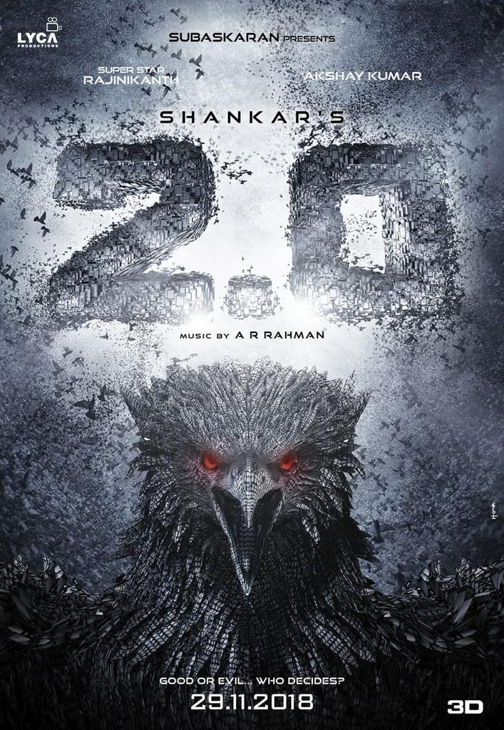 Film 2.0 to release on 29th November 2018