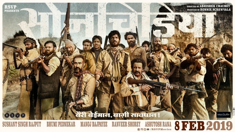 Film Sonchiriya to release on 8th February 2019