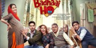 Film Badhaai Ho is doing extra ordinary at the box office