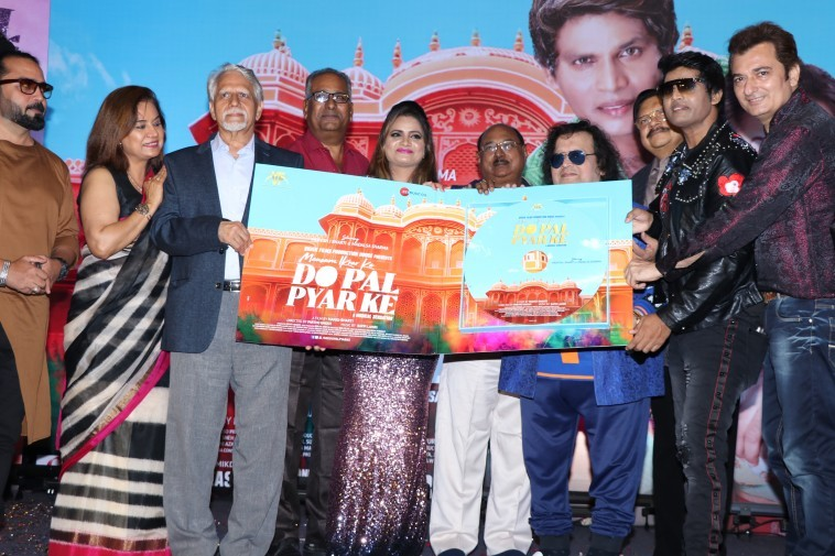 Bappi Lahiri launched the muisc of Mausam Ikrar Ke Do Pal Pyar Ke